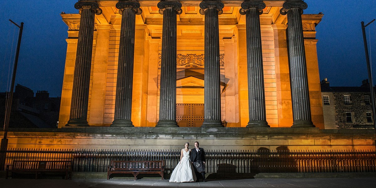 Wedding at Surgeons' Hall
